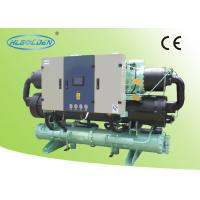 Quality High efficiency Water Cooled Screw Compressor Chiller for Food industry for sale