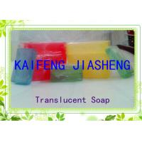Quality Colourful Translucent Soap  for sale
