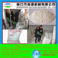 Quality Food grade Modified Waxy Corn Starch modified starch machine/modifed corn starch line for sale