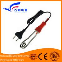 Quality FP-228 electric small cheap portable immersion coffee water heater for sale