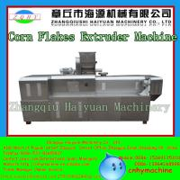 Quality Shanghai CE Certificate Best Fully Automatic Breakfast Cereals Machine for sale