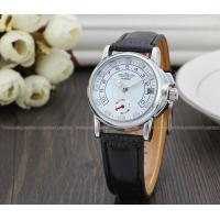 Buy cheap Winner Fashion Ladies Automatic Watch / Silver Skeleton Three Hands Gift Watch from wholesalers