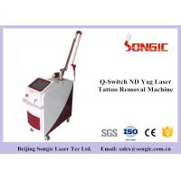 High Power Vertical Q Switched ND YAG Laser Tattoo Removal Machine for sale