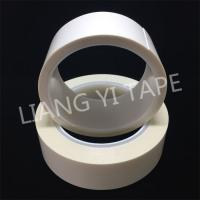 PET Film 85g Fabric Adhesive Tape , Composite White Fabric Electrical Tape