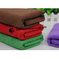 Quality Red / green comfortable microfiber travel towels 80% polyester 20% polyamide for sale