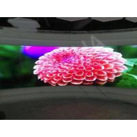 Quality Seamless Narrow Bezel LCD Video Wall HD 4K Resolution Digital Signage 55 Inch for sale