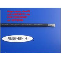 Quality Free halogen low smoke cable LSZH power cable  for sale