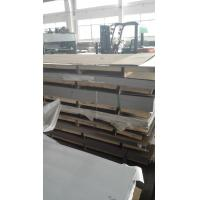 Buy Industrial 304 Stainless Steel Sheet Metal Cold Rolled For Petroleum at wholesale prices