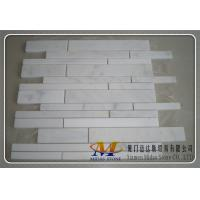 Buy cheap Polished China Marble Mosaic from wholesalers