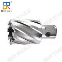 China BMR TOOLS HSS Annular Cutter  universal shank cutting depth 25mm for metal working industrial use only on sale