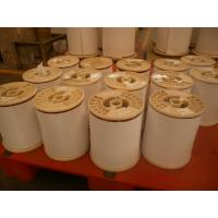 Quality Hot sale Insulate copper wire 0.12 polyster with pt10 spool for sale