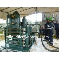 Quality Vacuum Transformer Oil Purifier, Oil Filtration Plant Project in Nigeria for sale
