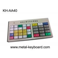 Quality IP65 Waterproof Stainless Steel Keyboard with 40 keys for Highway toll Kiosk Machine for sale