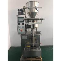 Quality Stainless Steel Granule Back Seal Automatic Packing Machine Model THB4-320C1-Z3D for sale