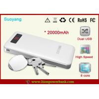 Best Potable 20000mAh Li Ion Mobile universal external cell phone battery charger wholesale