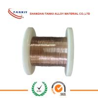 Best NC015  GCN 5W 0.12mm Copper Nickel Alloy Wire golden color  in DIN250 bobbin wholesale