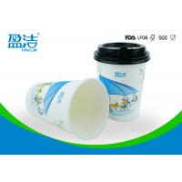 Quality OEM / ODM 12oz Disposable Paper Cups LFGB EC For Outdoor Picnic And Party for sale