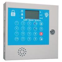 China New GSM alarm system,S120 on sale