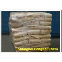Buy cheap Sodium Hypophosphite Monohydrate from wholesalers