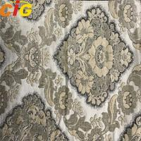 China Popular 100% American Chenille Sofa Upholstery Fabric 350gsm - 650gsm on sale