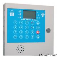 Quality GSM Industrial Alarm System for sale