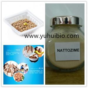 Quality natto extract powder,nattokinase powder,nattokinase 20000fu/g,natto powder for sale
