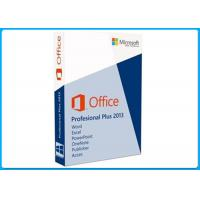 Quality Genuine Computer Software System Office 2013 Professional 32 / 64 Bit For 1 PC for sale