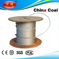 Quality Widely used steel wire rope for sale