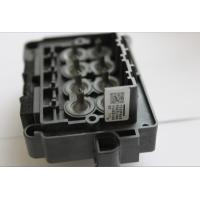 Quality Universal Oil Printer Head / replacement print head DX7 Printhead for sale