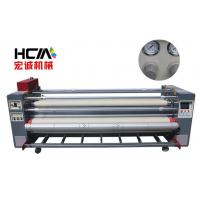 Quality Heat Transfer Printing Equipment , Sublimation Heat Press Machine For Clothing And Textile for sale