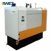 Buy cheap Fully automatic mini industrial biomass pellet boiler for sale from wholesalers