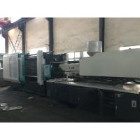 Quality Clear Two Color Plastic Injection Moulding Machine High Injection Speed for sale