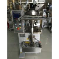 Quality Electric Automatic Powder Packing Machine With 5- Inch Large Screen LCD for sale