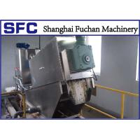 Quality Stainless Steel Dewatering Screw Press Machine With Self Cleaning Mechanism for sale