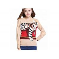 Buy New Design Wool Sweater Womens Intarsia Wool Tiger Knitting Patterns For Autumn at wholesale prices