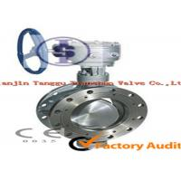 """Quality Hard Sealing Double Flanged Butterfly Valve with Stainless Stee Disc , l2"""" - 56"""" Large diameter for sale"""