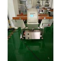Quality metal detector 3012  auto conveyor model for small food product inspection for sale