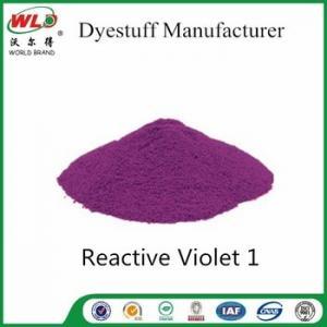 Quality Professional Clothes Dyeing Permanent Vat brillant violet 2R C I Vat Violet 1 for sale