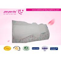 China Unique Super Absorbency Cloud Sensation Sanitary Napkins Customer Designation on sale