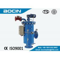 Quality BOCIN Carbon steel automatic water filter / gravity water filter for bad environment for sale