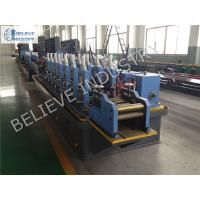 Quality 2016 New Type BELI 32G High Frequency Pipe Welding Line / Straight Seam Tube Welding Mill for sale
