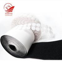 China Black Hook Loop Self Adhesive Tape , Hook Loop Hook And Loop For Clothing on sale