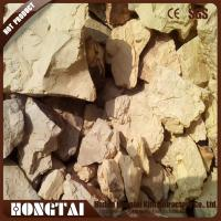 Quality Raw material refractory calcined bauxite for refractory products for sale