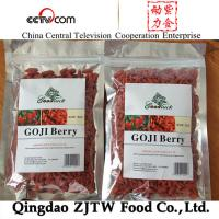 Best new season ningxia goji berry wholesale