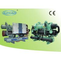 Quality Hanbell Compressor Commercial Water Chiller , Water Cooled Modular Chiller for sale