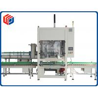 Quality 450ml / Min Automatic Case Packer Machine High Performance For Plastic Bottle for sale
