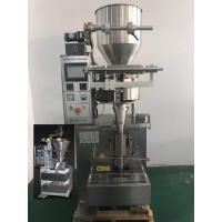 Quality Grain Peanut Candy 72 Bag / Min Automatic Packaging Machine for sale