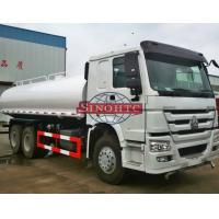Quality 20000 - 25000 Liters HOWO Water Tanker Truck STEYR 290HP / 336HP Engine Power for sale