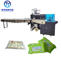 Quality Steamed Bread Reciprocating Pillow Packaging Machine for sale