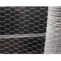 Hot Dipped Galvanized After Waeving Hexagonal Wire Mesh